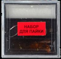 Набір для пайки (каніфоль, припій, стеарин), фото 1
