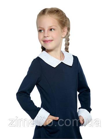 Платье с кружевами темно-синий