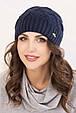 Женская шапка «Амелия», фото 3