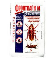 Инсектицид Фронтлайн М (1г) - от бытовых насекомых(тараканы,клещи,клопы)