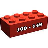 100-149 шт