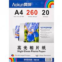 Фотобумага А4 пл. 260г/м², 20 листов, глянцевая