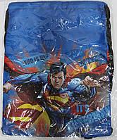 Сумка для сменки Сумка для спортивной одежды Суппермен  430-6