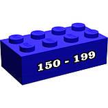 150-199 шт