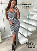 Длинное платье в полоску с разрезом