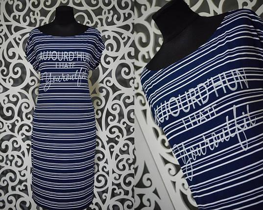 """Женское платье """"В полоску"""" *Хлопок+стрейч* 48, 50, 52, 54 размер норма и баталы, фото 2"""