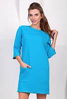 Голубое модное теплое платье с необработанными краями и карманами