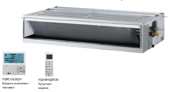 Внутренний блок канального типа мультисплит-системы LG CB09L.N12R0