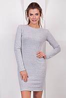 Базовое серое платье из вязаного трикотажа с длинным рукавом