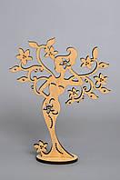 """Подставка для украшений """"Царица природи"""""""