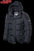 Куртки с мехом. Dress Code- 4245