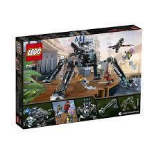 The Lego Ninjago Movie Страйдер 70611