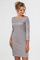 Классическое платье-футляр серого цвета с длинным рукавом