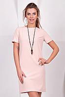 Женское прямое розовое платье с коротким рукавом и молнией сзади