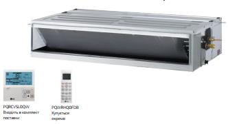 Внутренний блок канального типа мультисплит-системы LG CB12L.N22RO