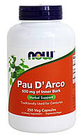 Пау д'Арко / Pau d'Arko (кора муравьинного дерева), 500 мг 250 капсул