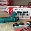 Форсунка Инжектора Toyota Prado 120 4.0 FJ Cruiser Tundra 2320939075