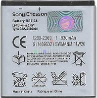 Аккумулятор Sony Ericsson S500 (BST-38)