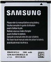 Аккумулятор Samsung S7562/I8160/I8190/S7270 (EB425161LU) 1450 mAh