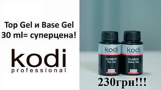 Rubber top and Rubber base 30ml Kodi