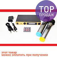 Радиосистема AKG KM388 база 2 радиомикрофона / Профессиональная радиосистема
