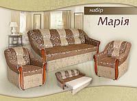 """Набор мягкой мебели """"Мария"""""""