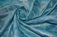 Ткань Замша на трикотаже Голубой с напылением манка