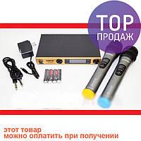 Радиосистема SHURE SH-588D база 2 радиомикрофон / Профессиональная радиосистема