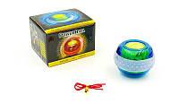 Кистевой тренажер Powerball ( Power Ball, Павер Бол ) купить по доступной цене. Доставка по Украине, фото 1