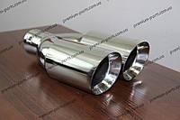 Насадка на глушитель CarEx YFX-0260