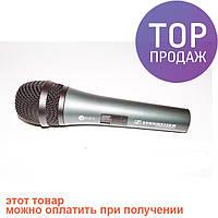Микрофон Sennheiser E 828 S проводной / профессиональная радиосистема
