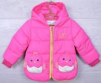 """Куртка детская демисезонная """"Angel Hugs"""" #26/2 для девочек. 92-110 см (2-5 лет). Розовая. Оптом."""