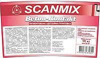 Пигментна грунтовка для улучшен. адгезии Сканмикс (Scanmix) Бетон-Контакт / Beton-Kontakt (уп. 5 кг)