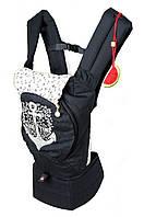 Эргономический рюкзак для переноски детей, рюкзак переноска, темно-синий ( с сеточкой)
