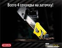 """Бензопила 1,5кВт/2,0л.с. GS 35 С + Power Sharp (НОВАЯ модель) """"Oleo-Mac"""" /Италия/"""