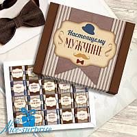 Шоколадный набор НАСТОЯЩЕМУ МУЖЧИНЕ 20 шоколадок