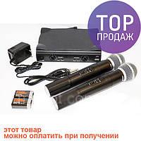 Микрофонная радиосистема Shure UT4 (SM58) / Профессиональная радиосистема
