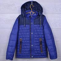 Куртка подростковая демисезонная AKN #1731 для мальчиков. 134-158 см (9-13 лет). Синяя. Оптом., фото 1