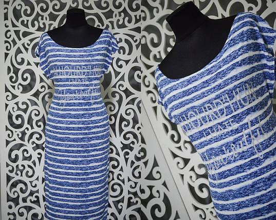 Женское платье В полоску *Хлопок+стрейч*  52, 54 размер батал, фото 2