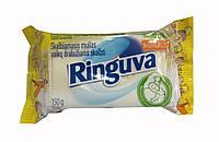 Хозяйственное мыло Ringuva для детской одежды 72% 150г