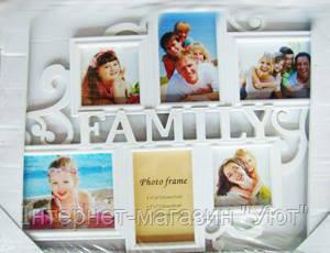 Фоторамка коллаж HY3306 Family/Семья 6фото (10х10-2,10х15-3,13х18) бел 18шт/ящ 34v2-34/35v2-34, фото 2
