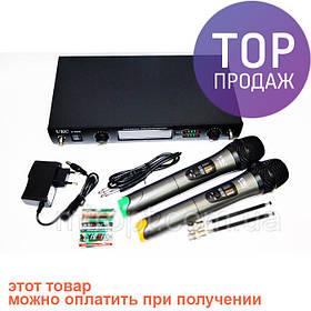 Микрофон UKC DM-4000 UHF база 2 радиомикрофона / Профессиональная радиосистема