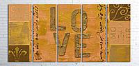 """Модульная картина на полотне """"Любовь"""""""