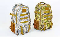 Рюкзак туристический V-40л бескаркасный TY-0860 (PL, нейлон, 48х24х14см, цвета в ассортименте)