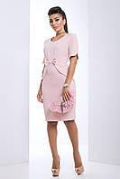 """Женское платье для офиса """"Регина"""" (розовый)"""