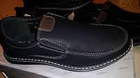 Школьные туфли для мальчиков KLF размеры 32-38