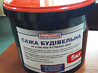 Краситель для полимерпесчаных изделий 5 кг