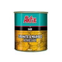 "✅ Клей для гранита и мрамора ""AkFix G400"" (вес - 1200 гр)"