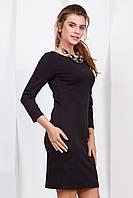 Классическое платье-футляр черного цвета с длинным рукавом