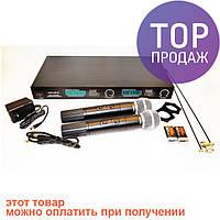 Радиомикрофон SHURE LX88-III микрофонная система / Профессиональная радиосистема